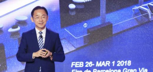 Huawei konferencja. Rynek cyfrowej transformacji.